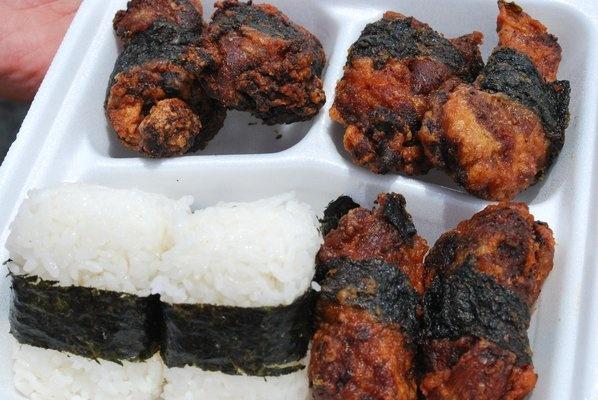 Nori Chicken and Rice Balls