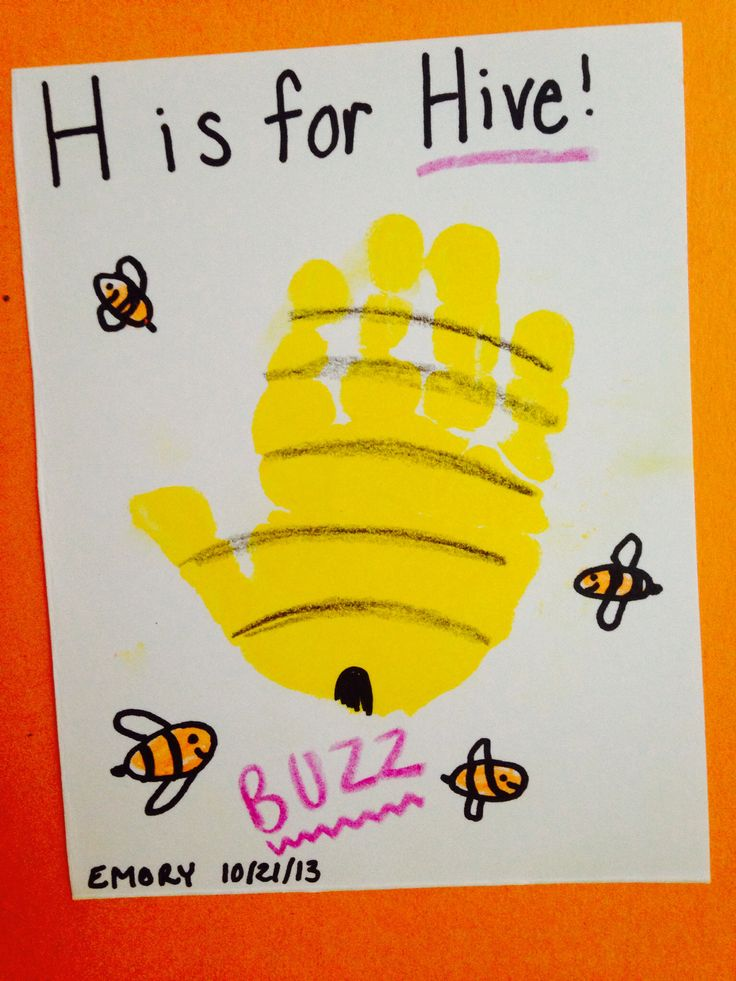 Infant Room: H is for Hive Handprint