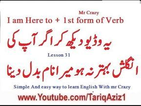 "Lesson Thirty One ""I am Here To"" Learn English Speaking Easily In just 24 minutes By Sir Tariq Aziz - YouTube"
