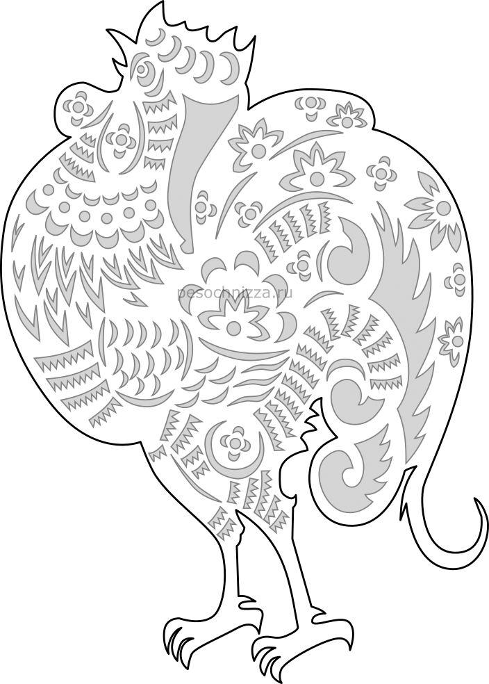 Открытка петух шаблон, смешных хасок новорожденной