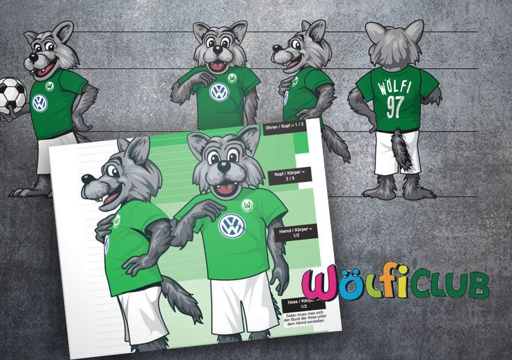 VfL Wolfsburg Maskottchen Wölfi - gereby // corporate brand solutions