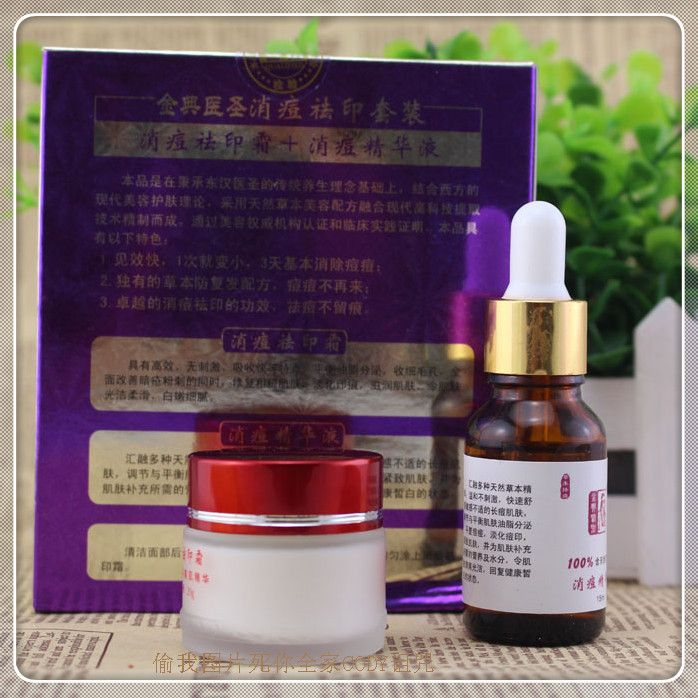 T82 Acne cream removing concentrate + frost prevention and treatment of allergic accessory products at http://stores.howgetrid.net/?products=t82-acne-cream-removing-concentrate-frost-prevention-and-treatment-of-allergic-accessory-products