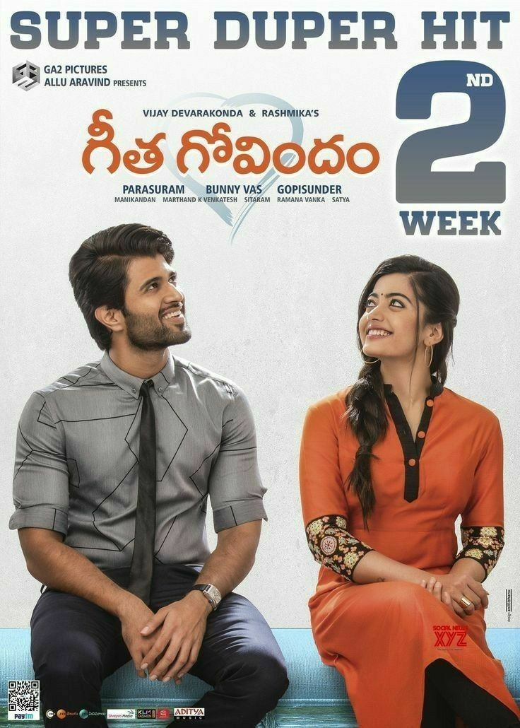 Watch Or Download Geetha Govindam Full Hindi Movie In Hd In 2020 Kannada Movies Download Telugu Movies Download Movies Online Free Film
