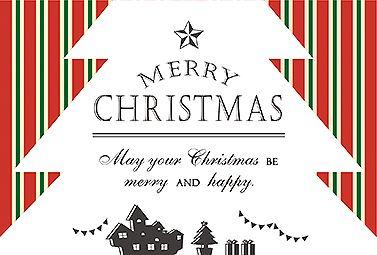 Xmasシルエット クリスマス 2016  無料 イラスト 画面いっぱいのクリスマスツリーのシルエットにメッセージを書き入れました。クリスマスイメージのストライプ柄がオシャレなカードです。