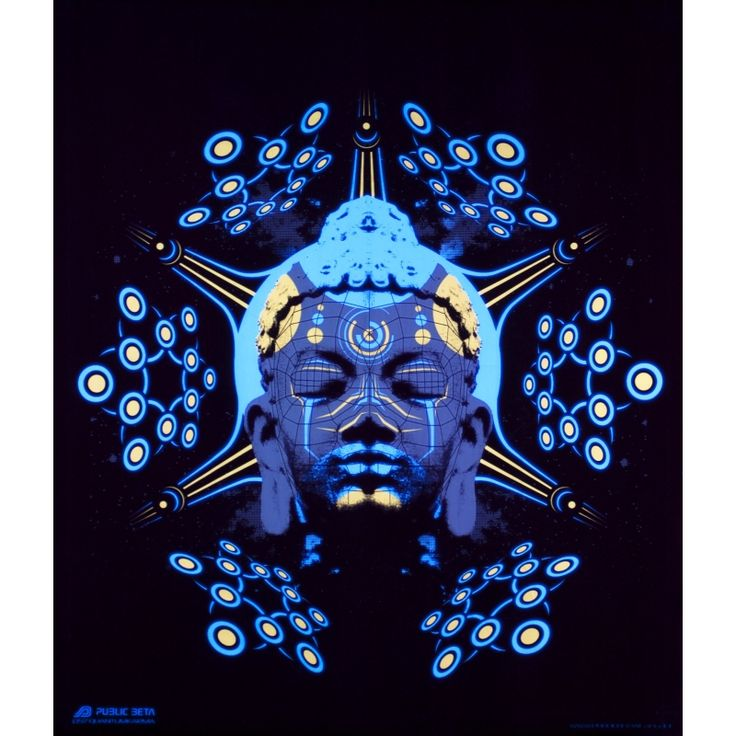 Quantumkarma D57 Wallhanging by Public Beta Wear  Futuristic psychedelic designs for wall deco. Glows in blacklight. 3D effect with special Chromadepth glasses. Digital print on woven garment 140g/m2, 100% PES.   #publicbetawear #blacklightart #wallhanging #deco