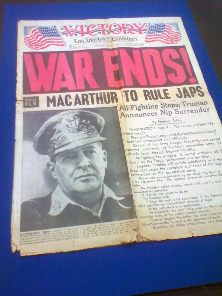 Aug 15, 1945