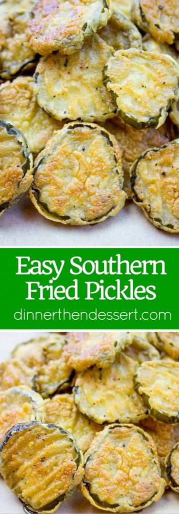 Fried Pickles made with sliced dill pickles breaded in seasoned flour and fried crispy are a fun side dish to add to your bbq plate and take just a few minutes to make.