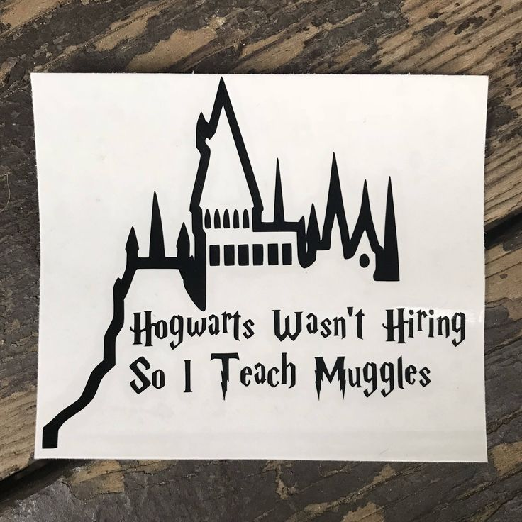 Harry Potter Inspired Hogwarts Wasn't Hiring Teacher Car, Laptop, or Decor Vinyl Decal by WTFandom on Etsy https://www.etsy.com/au/listing/556477414/harry-potter-inspired-hogwarts-wasnt
