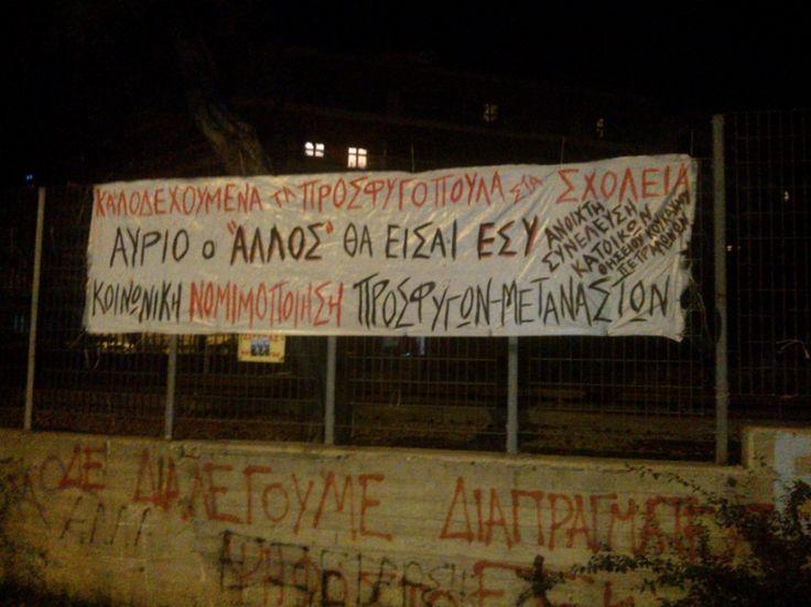 Η ΜΟΝΑΞΙΑ ΤΗΣ ΑΛΗΘΕΙΑΣ: Παραδίδουν τα ελληνικά σχολεία στον Αλλάχ...!!!