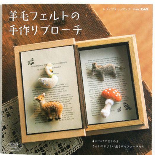 Felt Wool Petit Mascots Brooches n3569 Japanese Craft Book