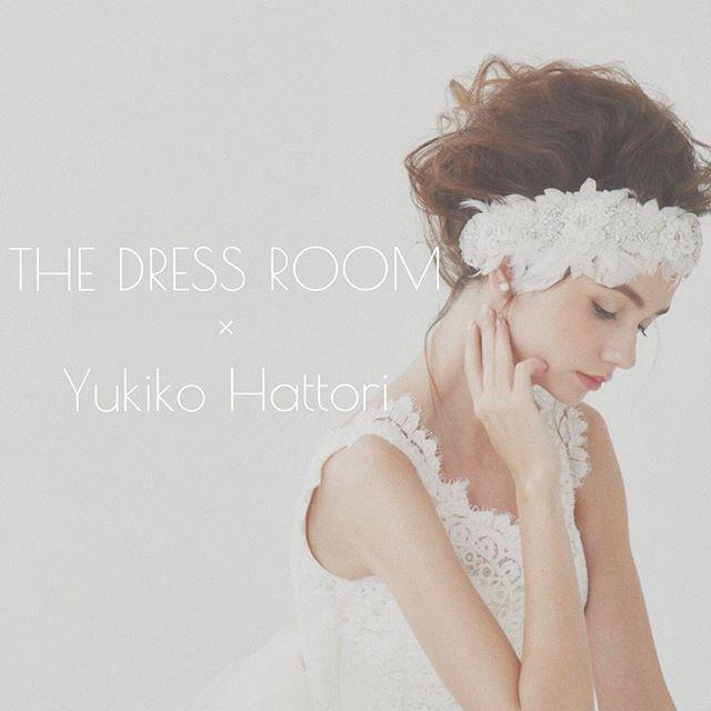 . . THE DRESS ROOM × t.t.banqet FES ~ photogenic for brides ~ . たくさんのご応募ありがとうございます . ここで新たに嬉しいお知らせです . . ヘアメイクの服部由紀子さん @ceu0116 が こちらのイベントに 参加してくださることが決定しました! . 当日のヘアセットを 服部さんにしていただけるかも?! ( 当選した方の中からこちらで抽選になります ) . ※指名は出来ないので予めご了承ください . . 【詳細】 いつもコラボをさせていただいている @tessei_ttb さんとのイベントが決定しました。 . 今回は東京・南青山 ! . THE DRESS ROOMのドレス+タキシードを着て 店内でプチ撮影会を行います . お写真はプチ撮影会なので2〜3カットの 10~20枚程度になります。 . その他、お店のテラスを使って ポップコーンを出店する予定になってますよ 小さなフェス感覚で楽しんでもらえたらと思いますので ぜひご参加くださいませ♪ . 日程 : 5/14 (日) 時間 : 10:00~2...