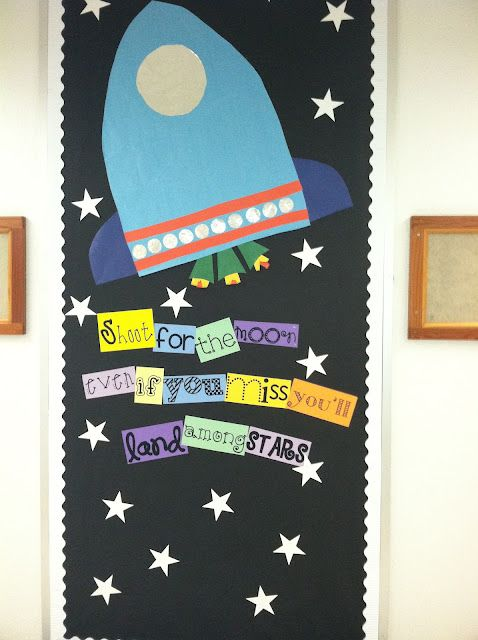 And Out Of The World Inspirational Bulletin Board From Extra Special Teaching