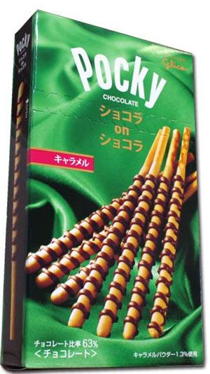 Chocolate on Chocolate Pocky Caramel is one of the most indulgent and luxerious Pocky flavours out there.    Each stick is covered in a thick layer of caramel, with delicious milk chocolate swirled around the length of each one – adding delicious taste and decoration to each Pocky. - http://buypocky.com/product/chocolate-on-chocolate-pocky-caramel/