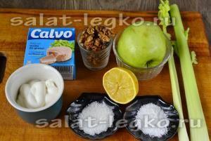 Ингредиенты для приготовления салата из тунца и сельдерея