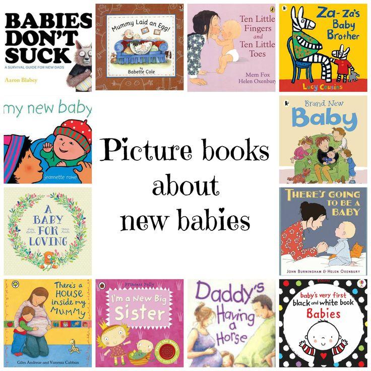 Picture books about new babies for older siblings www.ohcreativeday.com