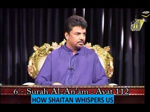 """How Shaitan Whispers Us I - Babar R Chaudhry  #Allah tells us about Shaitan in Quran Chap 6 Verse # 112:   """"And so it is that against every Prophet We have set up the Shaitan from among """"Men"""" and """"jinn"""", some of them inspire others with false speech only by way of delusion. Had it been your Lord's will, they would not have done it. Leave them alone to fabricate what they will.""""   Let's think & reflect how Shaitan whispers/tempts us from within or through our surroundings  #ARAR #Arrahman"""
