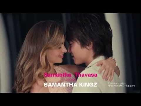 Miranda ×TAKAHIRO Samantha Thavasa meets SAMANTHA KINGZ~カバンの中に、恋をおひとつ。~再会編:東京スカイツリー