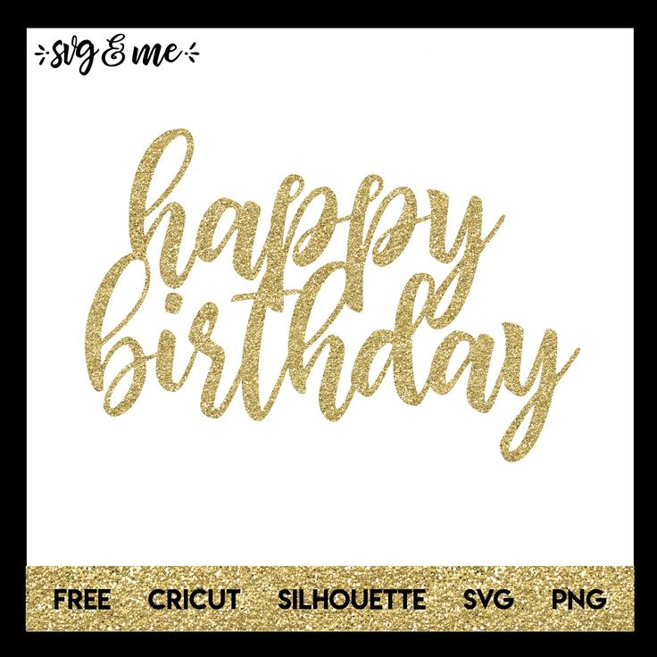Cut it out of gold glitter vinyl and add a skewer to this free happy birthday cut file, and you've got the perfect DIY cake topper for your party! Compatible with Cricut and Silhouette cutting machines.