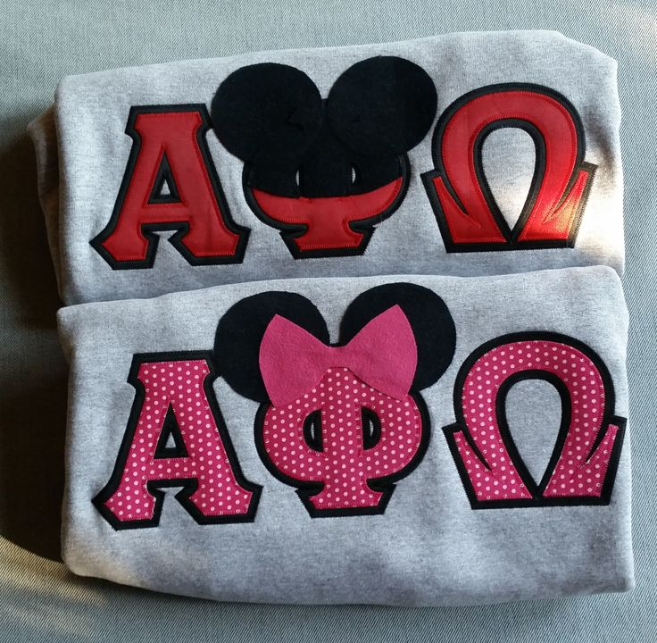 alpha phi omega letters disney your letters apolove biglittlegift cutest 9117