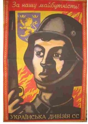 """SS-Volunteer Division """"Galician"""" , Grenadier Division Ukrainian. propaganda poster"""