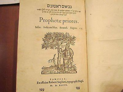 BIBLE HEBRAIQUE  Paris, Robert Estienne, 1544 TRES BEL ETAT GENERAL  1 VOL RELIE