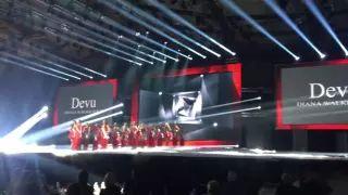 Devu Diana Walkiewicz - YouTube