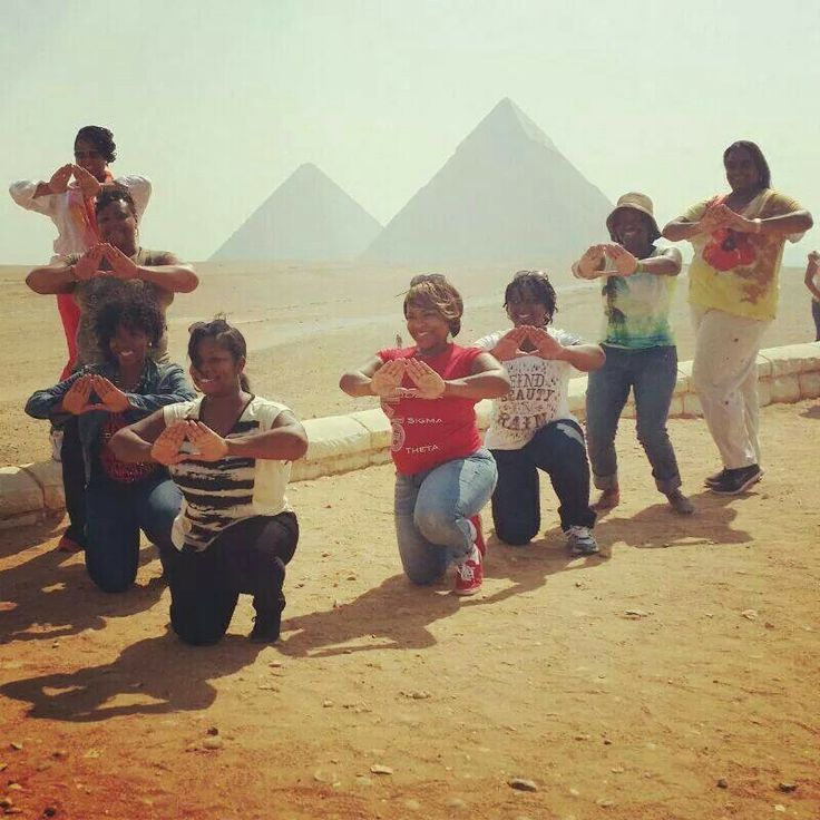 Deltas in Egypt. Someday I will do this with my line!