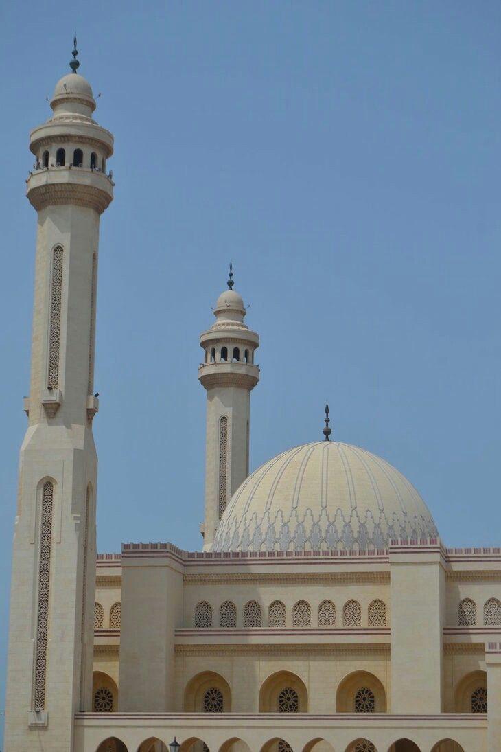Al Fateh Grand Mosque Bahrain Moschee