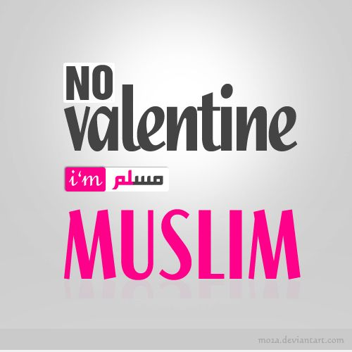 Why Muslims Are Not Allowed To Celebrate Valentine's Day - Nikah Bureau