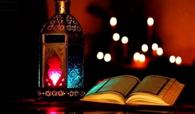 تاريخ أول أيام شهر رمضان بالمغرب فلكيا في بلاغ للمبادرة المغربية للعلوم والفكر أكدت فيه أن أول أيام شهر رمضان بالمغرب فلكيا هو يوم الثلاثاء Jukebox Blog Posts