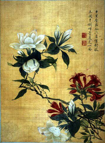 """""""Fleurs et insectes"""", by Yun Bing (Yun Shouping style)"""
