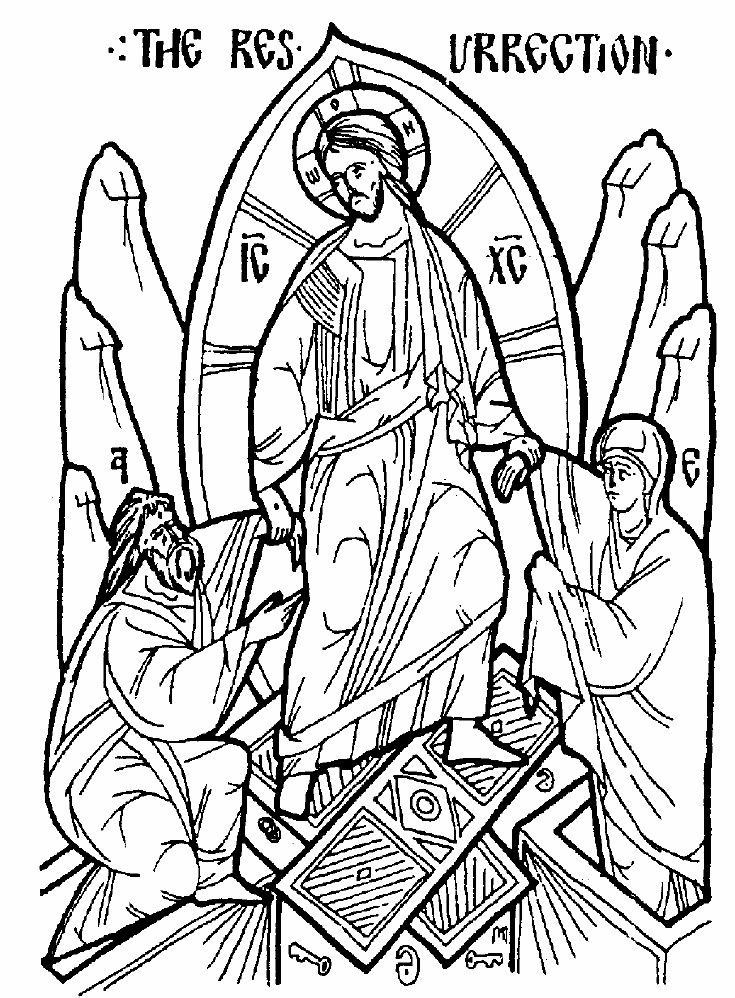 orthodox coloring pages free - photo#8
