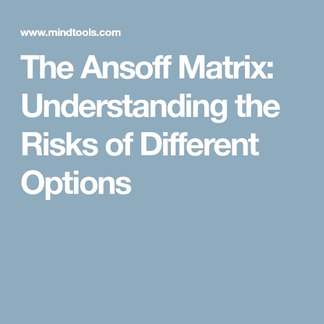 The Ansoff Matrix: Understanding the Risks of Different Options