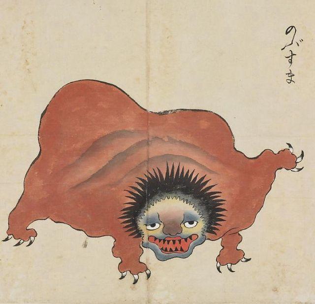 Nobusuma (のぶすま) has a brown body, human-like face, spiky hair, claws, and sharp black teeth.
