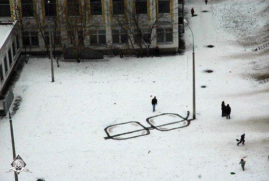 Giochi con la neve - 2012 Italy