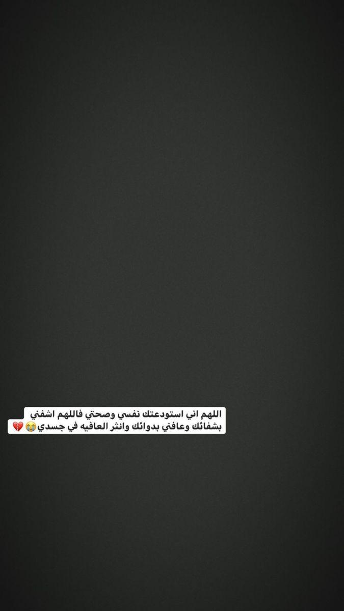 Pin By M Dashti On اشعار حزن In 2020 Incoming Call Screenshot Incoming Call Lockscreen