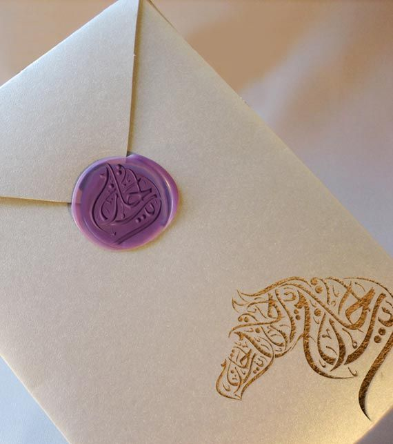D.I.Y Arabic Calligraphy Wedding Invitation Designs Ideas | Wedding Invitation Database