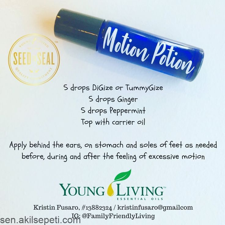Motion Potion- essential oils roller for motion di…