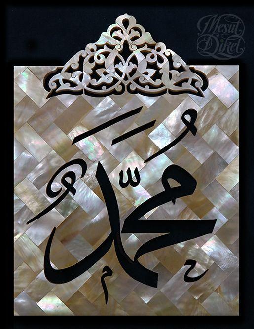 DesertRose,;,اللهم صل وسلم وبارك على سيدنا محمد,;, Negatif Oygu Sedef Naht,;,