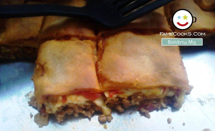 Κιμαδόπιτα ! Απο την κουζίνα του χρήστη Βαλάντω Μιχ στο famecooks.com  #famecooks