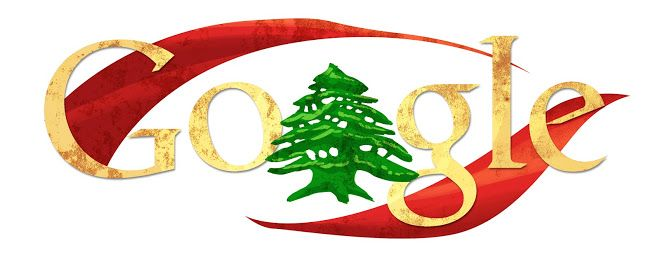 Lebanon Independence Day 2010