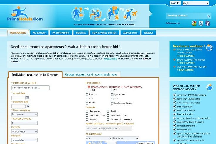 Sreen Shot of the homepage. Best  with Firefox or Chrome.