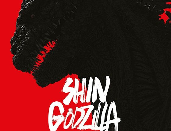 Shin Godzilla: Ottimo l'esordio al box office, per l'occasione due nuove clip!