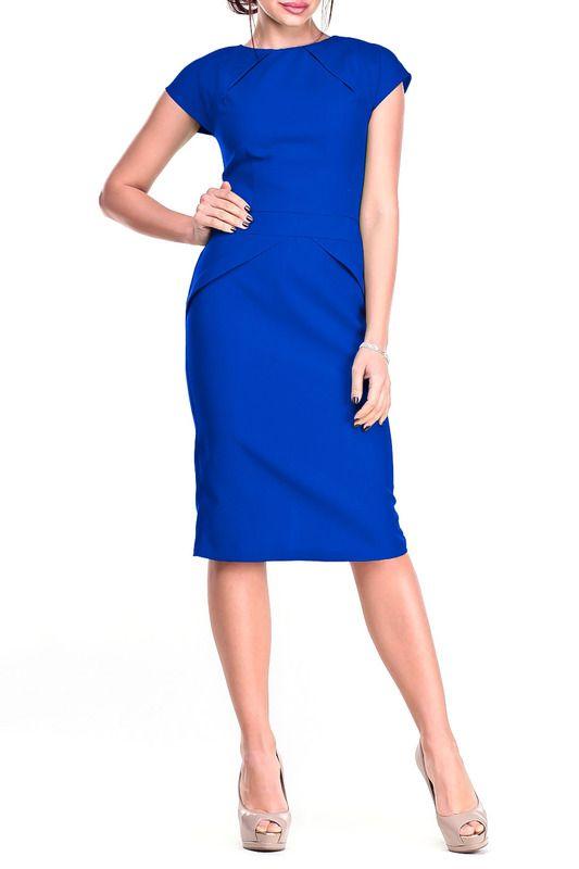 Платье REBECCA TATTIСтильное, легкое, приталенное платье – неотъемлемая часть гардероба современной модницы. Данная модель строга и лаконична и в тот же момент придает легкость и очарование. Приталенное, облегающее по всему телу, такое платье придает фигуре изящности. Длина изделия до колена. Вырез округлой формы открывает шею, а короткий рукав подчеркивает тонкие женские ручки. В верхней части платья от горловины сделаны несколько складок, которые создают форму треугольника и делают платье…