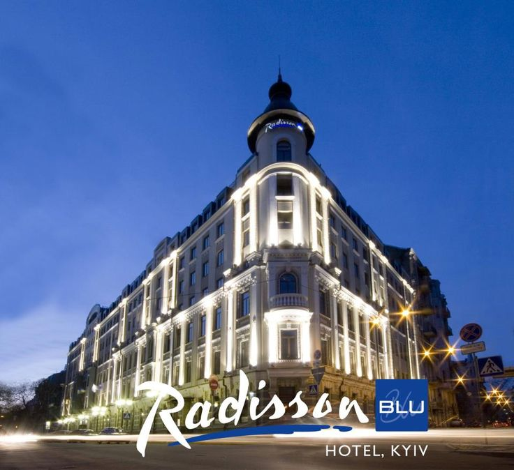 We are happy to invite you to Radisson Blu Hotel in Kyiv on Friday, September 13 for the next Fryday Afterwork! Get a chance to win amazing prizes from Radisson, join us: https://www.facebook.com/events/298756083595584