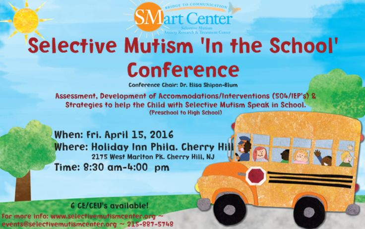 Selective Mutism Anxiety Research & Treatment Center SMart Center