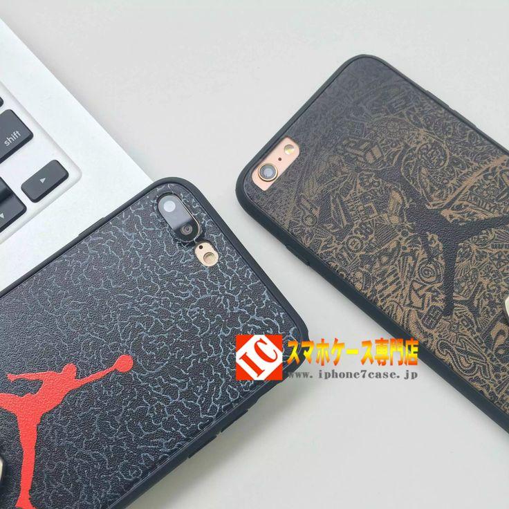 ジョーダンiphone7ケースアイフォン7plusリング付き