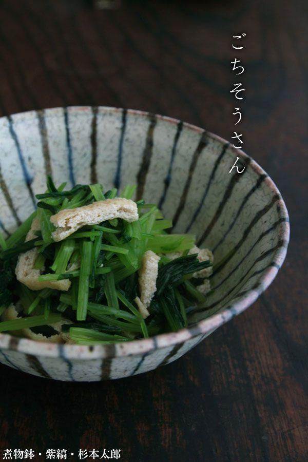 京都の壬生菜と京揚げのお浸しです。Kyoto Vegetables & Fried Tofu side dish.