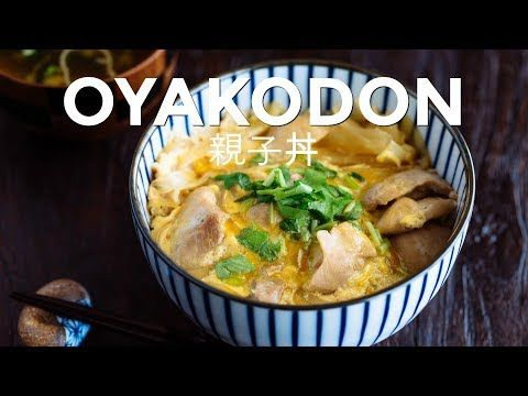 219 best asian food recipe videos images on pinterest asian how to make oyakodon chicken egg bowl recipe forumfinder Images