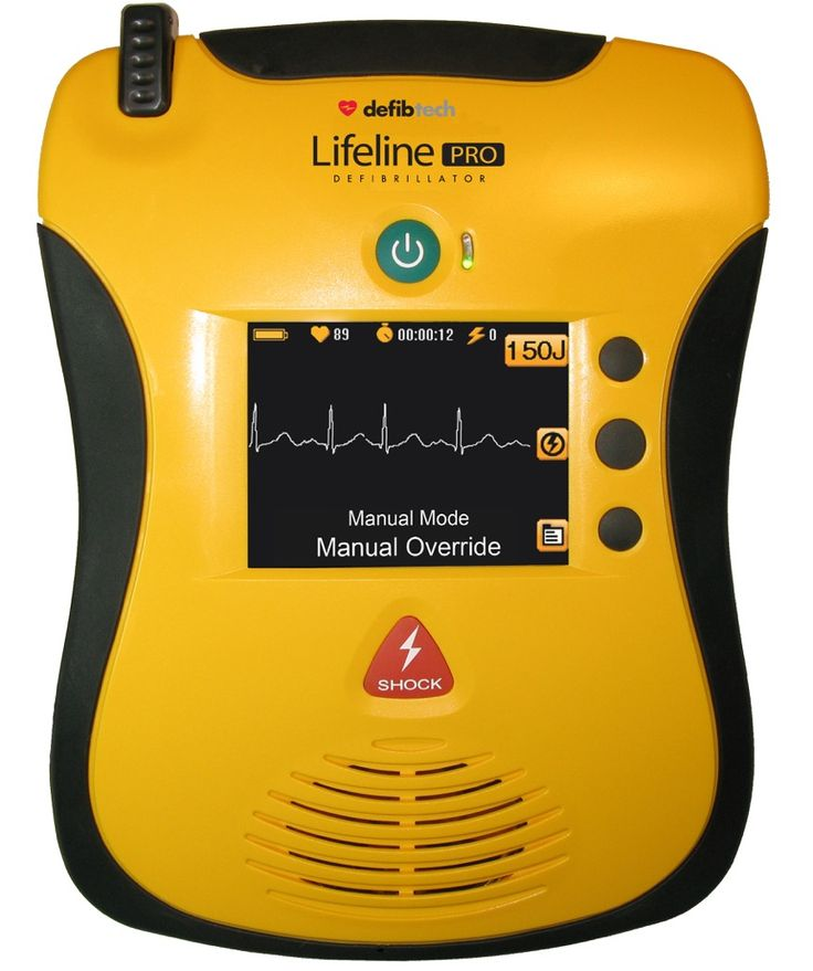 Defibtech Lifeline Pro AED - $4,480.00 The Lifeline VIEW family of defibrillators are the first and only AEDs with video in full-motion colour and an 8 year Warranty. Buy this Defibtech Lifeline Pro AED from Priority First Aid at the price of $4,480.00.